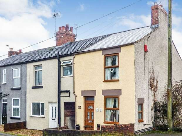 2 Bedrooms End Of Terrace House for sale in Codnor Gate, Codnor, Ripley, Derbyshire