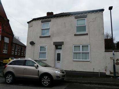 2 Bedrooms End Of Terrace House for sale in Upper Bainbrigge Street, Derby, Derbyshire