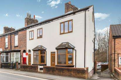 6 Bedrooms Semi Detached House for sale in Froghall Lane, Warrington, Cheshire