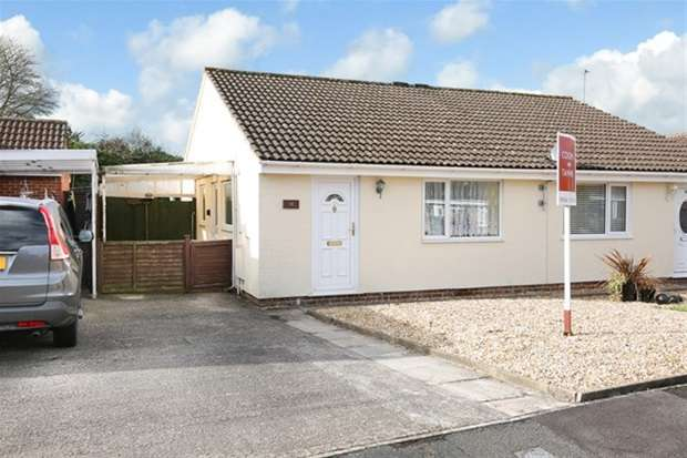 2 Bedrooms Semi Detached Bungalow for sale in Blackbird Way, Frome