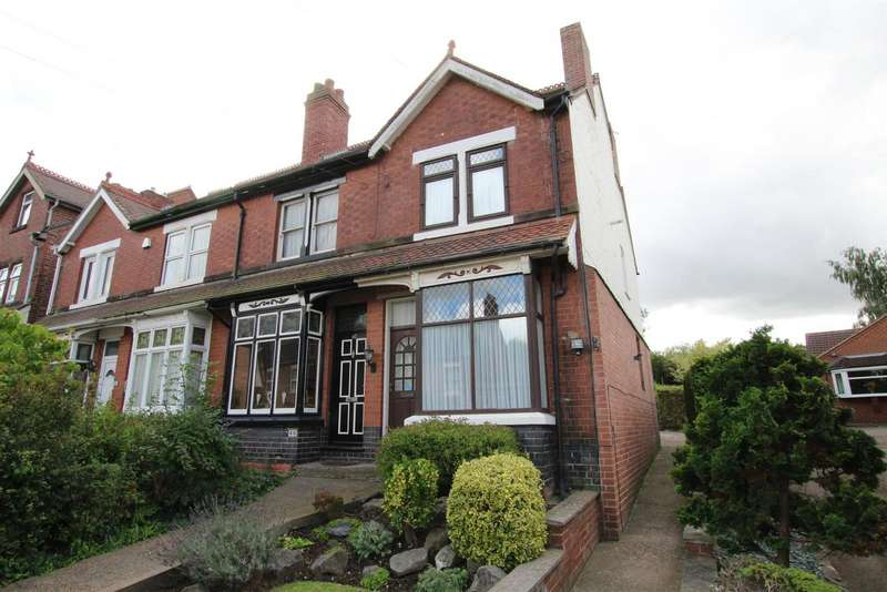 3 Bedrooms Property for sale in Holly Street, Stapenhill