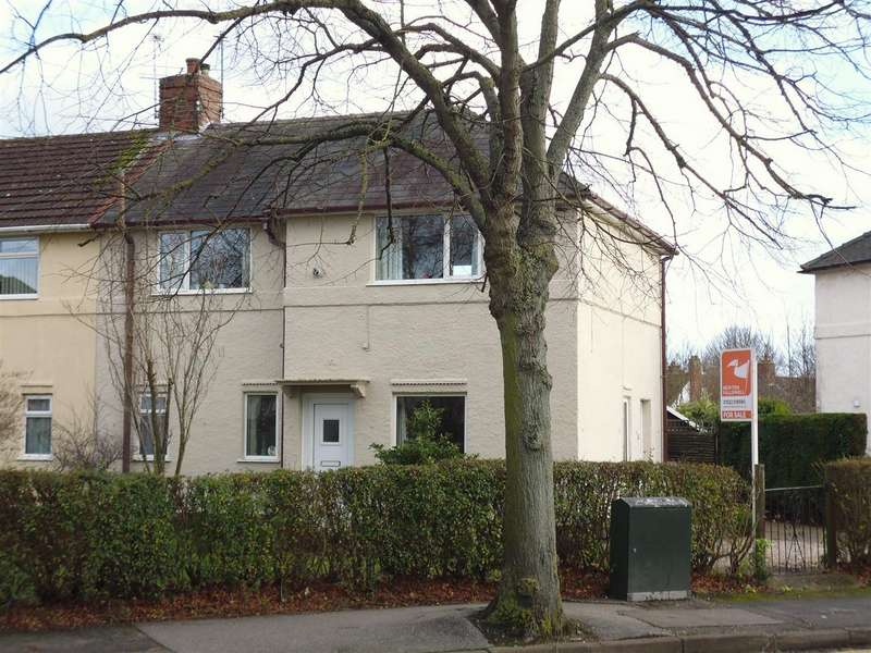 3 Bedrooms Detached House for sale in Ruskin Avenue, Lincoln