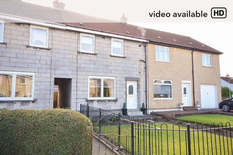 2 Bedrooms Terraced House for sale in Birch Place, Blantyre, South Lanarkshire, G72 9PL