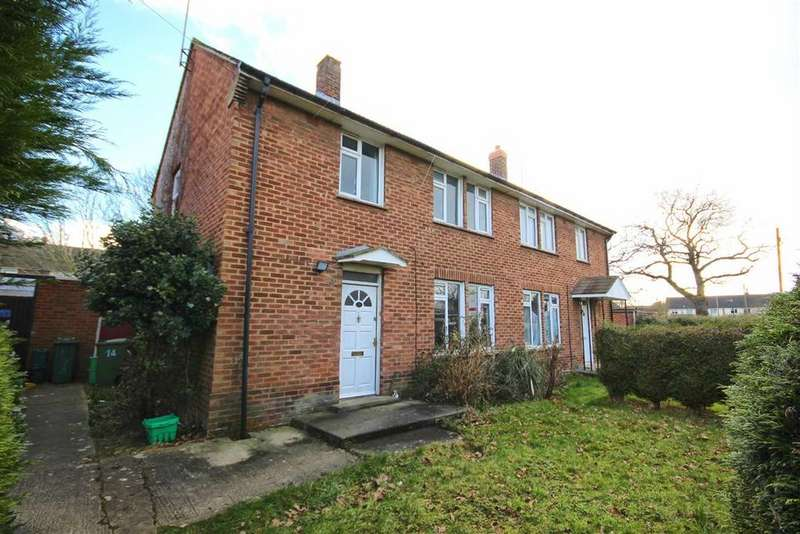 3 Bedrooms Semi Detached House for sale in Dinas Road, Hatherley, Cheltenham, GL51