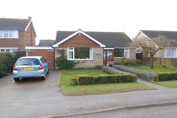 3 Bedrooms Bungalow for sale in Syston Road, Queniborough, Leicester, LE7