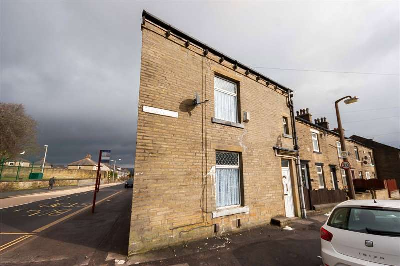 3 Bedrooms End Of Terrace House for sale in Spring Grove, Thrum Hall, HALIFAX, West Yorkshire, HX1