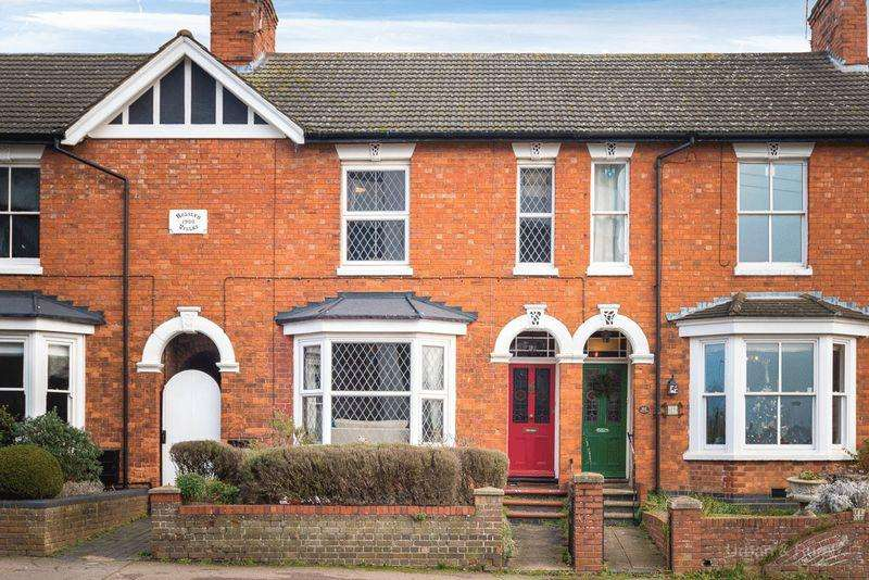 3 Bedrooms Unique Property for sale in Tickford Street, Newport Pagnell