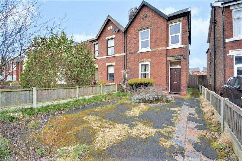 2 Bedrooms Semi Detached House for sale in Heysham Road, Southport