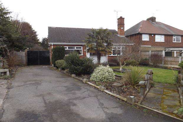 3 Bedrooms Detached Bungalow for sale in St. Marys Way, Hucknall, Nottingham, NG15