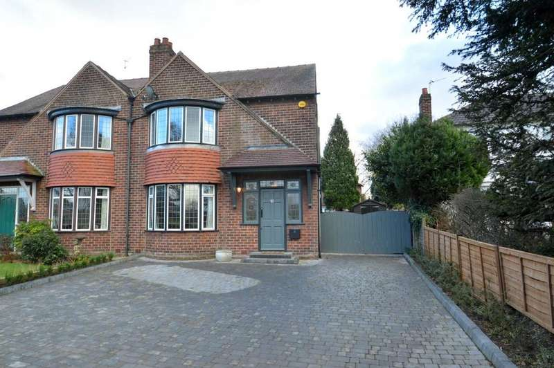3 Bedrooms Semi Detached House for sale in Manchester Road, Knutsford