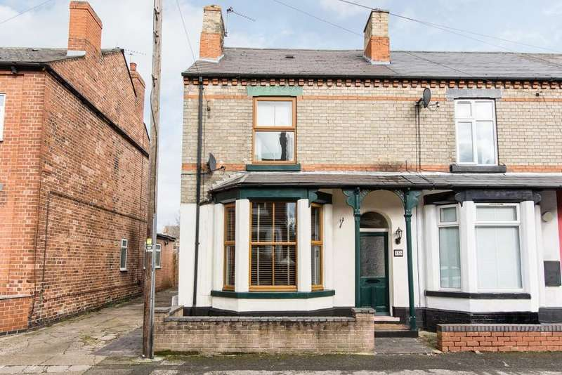 3 Bedrooms End Of Terrace House for sale in Lawson Avenue, Long Eaton
