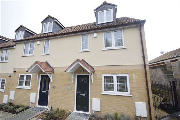 3 Bedrooms End Of Terrace House for sale in Buglers court, School Road, Brislington, BRISTOL, BS4 4NF
