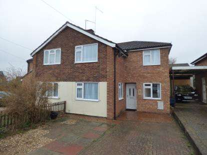 3 Bedrooms Semi Detached House for sale in Lodge Close, Duston, Northampton, Northamptonshire