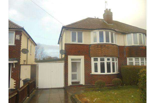 3 Bedrooms Semi Detached House for rent in The Grove, Great Barr, Birmingham