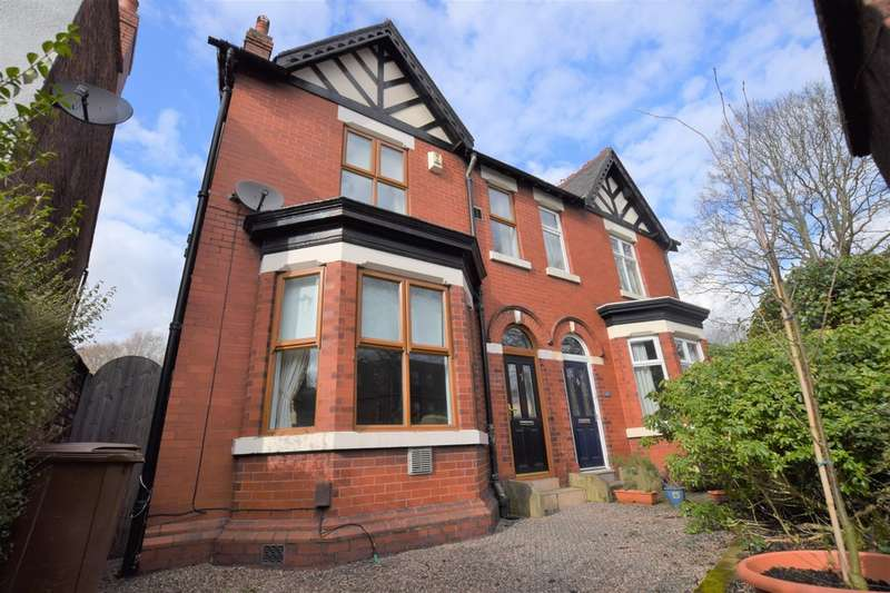 3 Bedrooms Semi Detached House for sale in Stockport Road, Cheadle