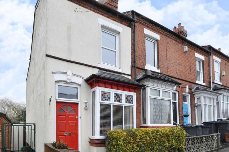 2 Bedrooms End Of Terrace House for sale in Victoria Road, Stirchley, Birmingham, B30