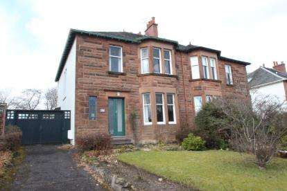 3 Bedrooms Semi Detached House for sale in Clarkston Road, Netherlee