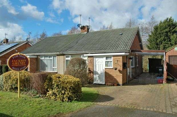 2 Bedrooms Semi Detached Bungalow for sale in Norton Road, Daventry, Northants NN11 4GX