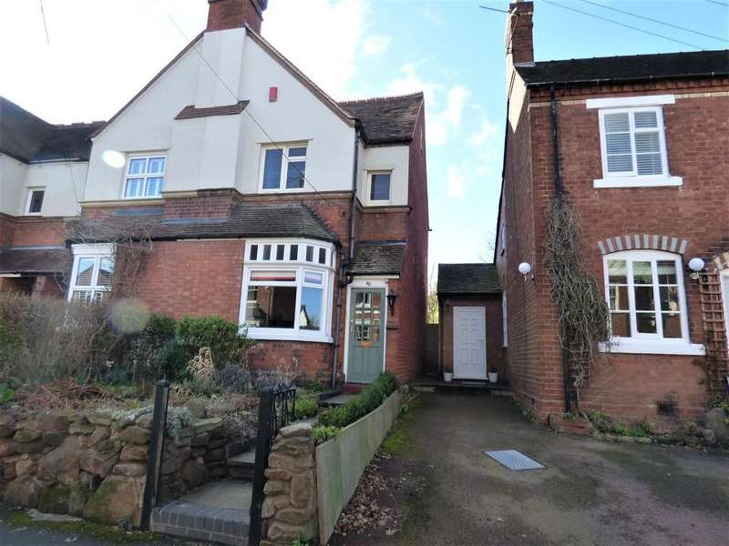 4 Bedrooms End Of Terrace House for sale in Gaia Lane, Lichfield
