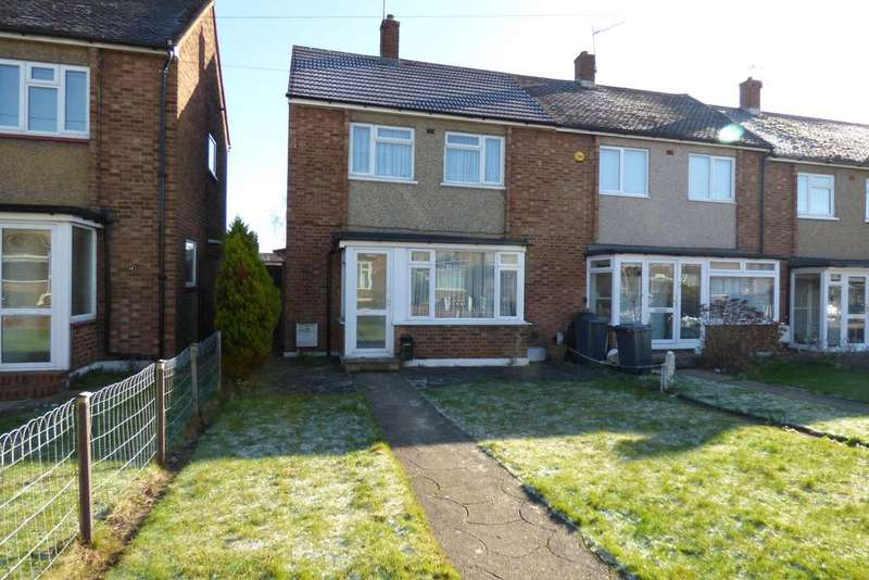 2 Bedrooms End Of Terrace House for sale in Blyth Walk, Upminster RM14