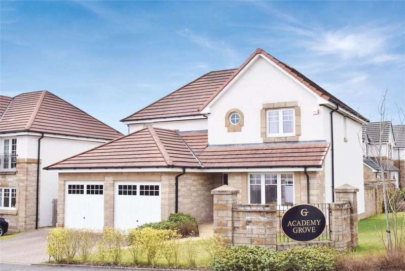 4 Bedrooms Detached House for sale in Morven Court, Bearsden