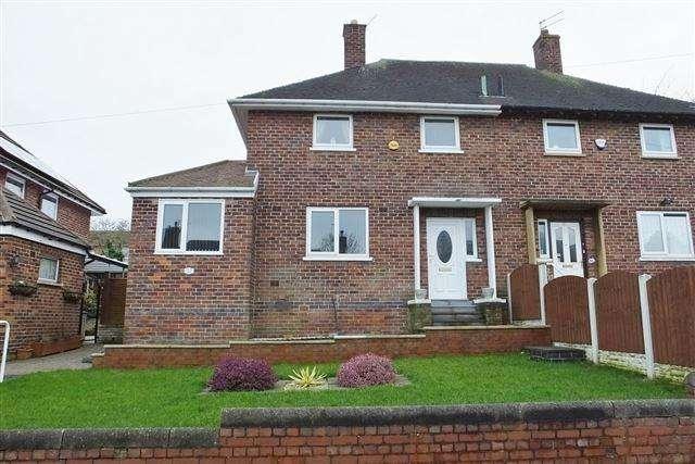 3 Bedrooms Semi Detached House for sale in Stradbroke drive, Stradbroke, Sheffield, S13 8SD