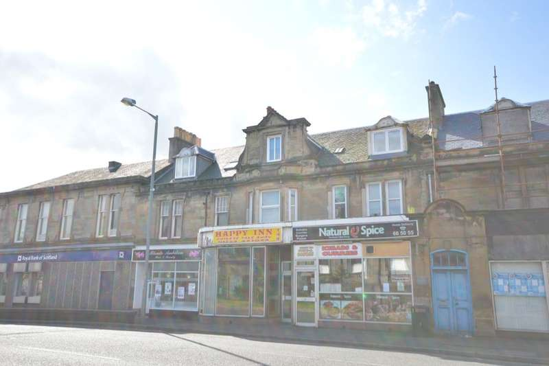 4 Bedrooms Flat for sale in Union Road, Grangemouth, FK3