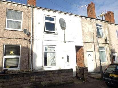 3 Bedrooms Terraced House for sale in Selwyn Street, Hillstown, Bolsover, Chesterfield