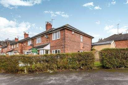 4 Bedrooms Semi Detached House for sale in St. Dominic's Road, Erdington, Birmingham, West Midlands