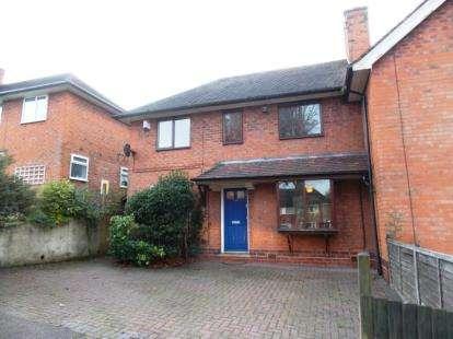 2 Bedrooms House for sale in Castle Road, Birmingham, West Midlands