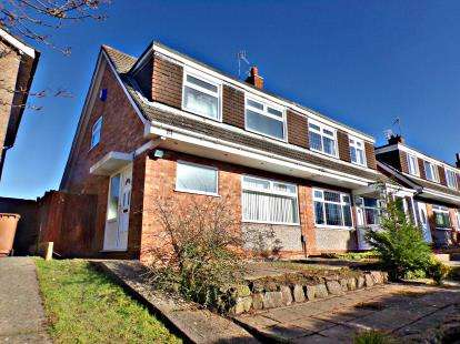 3 Bedrooms Semi Detached House for sale in Shavington Avenue, Oxton, Wirral, CH43