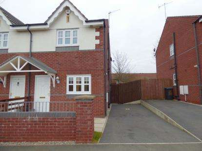 2 Bedrooms Semi Detached House for sale in Beechwood Drive, Prenton, Wirral, CH43