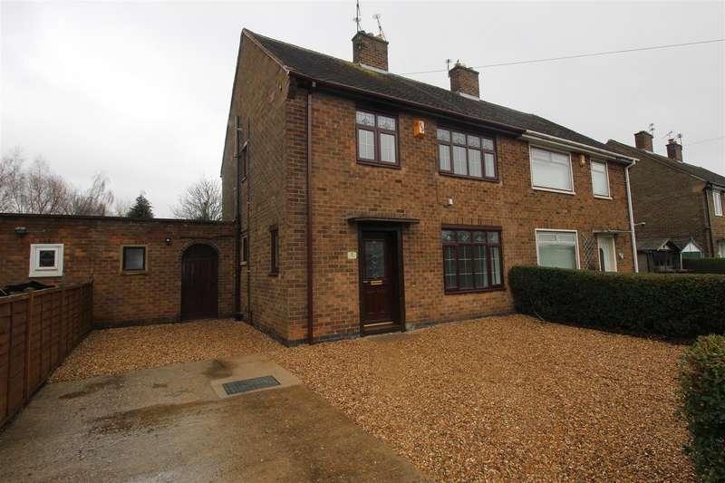 3 Bedrooms Semi Detached House for sale in Vine Crescent, Sandiacre, Nottingham