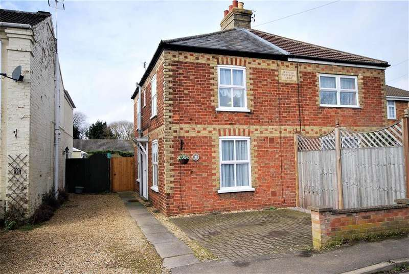 3 Bedrooms Semi Detached House for sale in The Tenters, Holbeach, Spalding