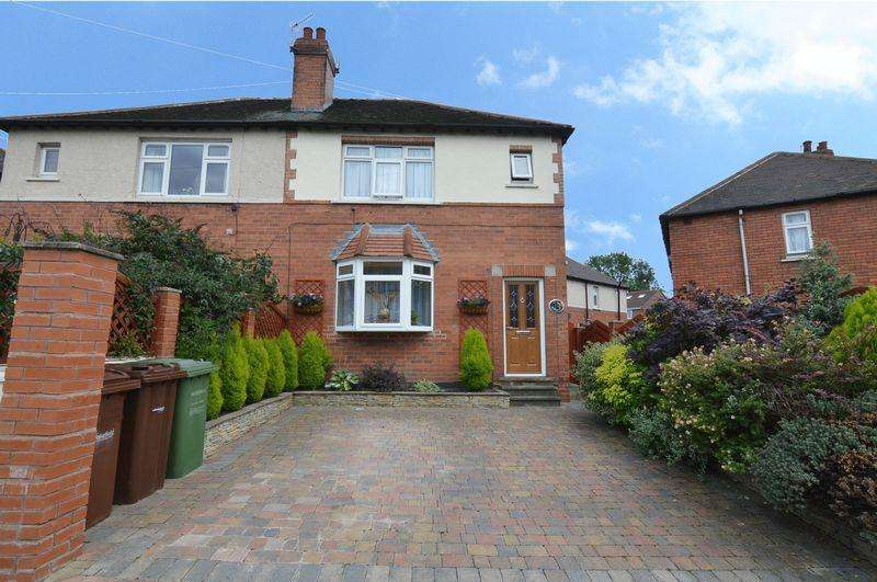 3 Bedrooms Semi Detached House for sale in Park Lodge Crescent, Wakefield