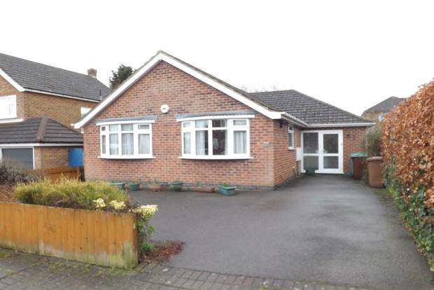 4 Bedrooms Detached Bungalow for sale in Templeoak Drive, Wollaton, Nottingham, NG8