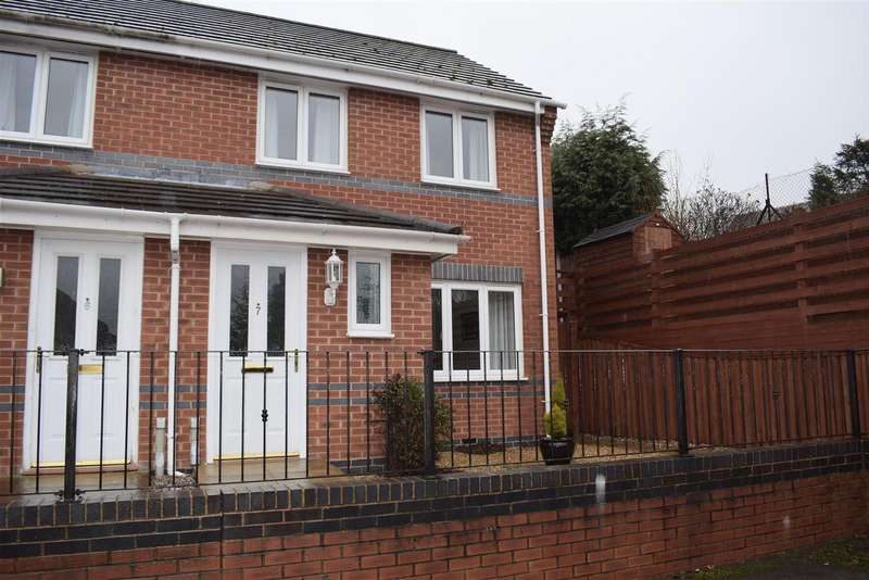 2 Bedrooms Property for sale in Sandringham Close, Swadlincote