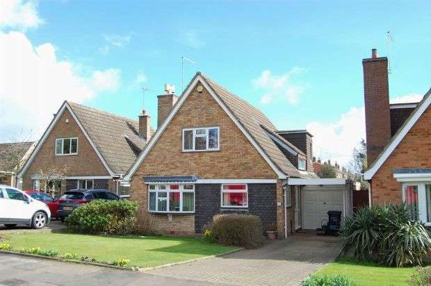 4 Bedrooms Detached House for sale in Milverton Crescent, Abington Vale, Northampton NN3 3AT