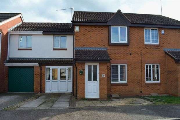 3 Bedrooms Terraced House for sale in Tate Grove, Hardingstone, Northampton NN4 6UY