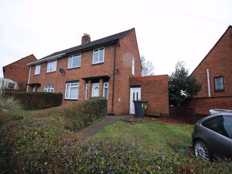 2 Bedrooms Semi Detached House for rent in Gould Avenue West, KIDDERMINSTER, Worcestershire