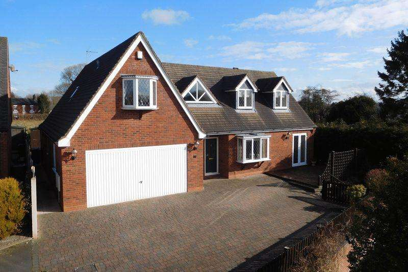 4 Bedrooms Detached House for sale in Mossley Court, The Rank, Gnosall, Stafford