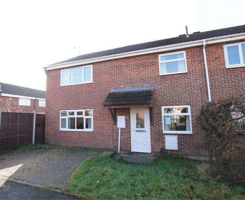 4 Bedrooms Semi Detached House for sale in HOLDERNESS CLOSE, STENSON FIELDS
