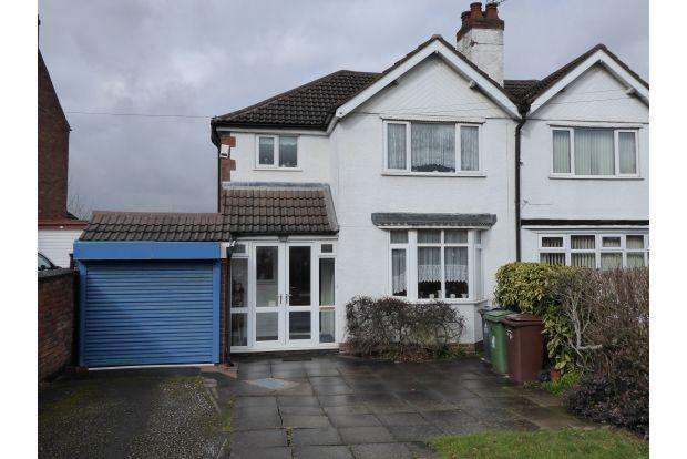 3 Bedrooms House for sale in LICHFIELD ROAD, RUSHALL
