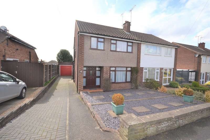 3 Bedrooms Semi Detached House for sale in Grass Acres, Braunstone Town, Leicester LE3