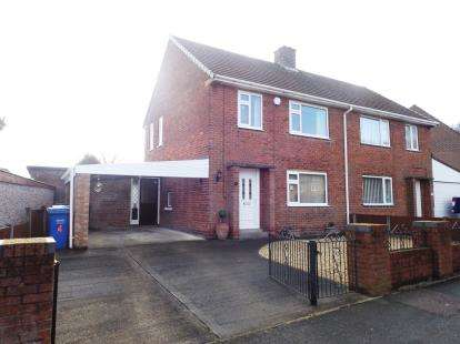 3 Bedrooms Semi Detached House for sale in Middleton Drive, Inkersall, Chesterfield, Derbyshire
