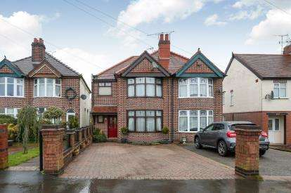 3 Bedrooms Semi Detached House for sale in Camp Hill Road, Nuneaton, Warwickshire