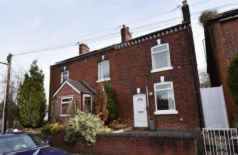 3 Bedrooms Semi Detached House for sale in Ashmores Lane, Alsager