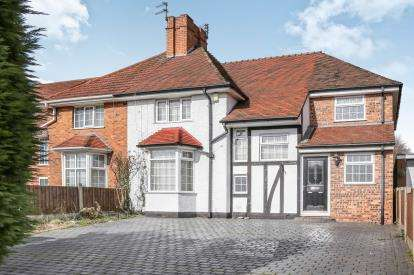 4 Bedrooms Semi Detached House for sale in Coalway Road, Penn, Wolverhampton, West Midlands