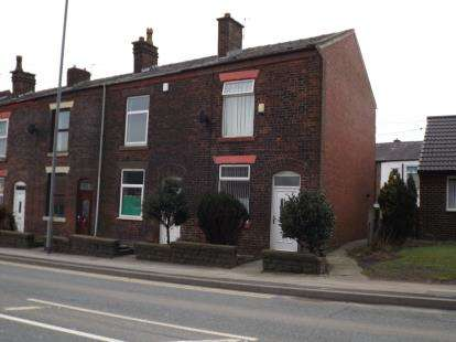 2 Bedrooms End Of Terrace House for sale in Ainsworth Road, Radcliffe, Manchester, Greater Manchester, M26