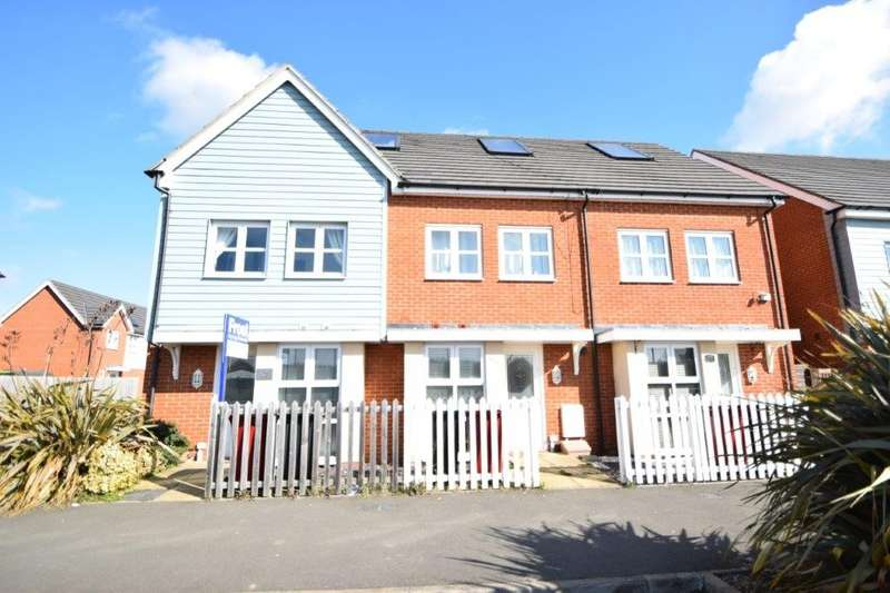 2 Bedrooms End Of Terrace House for sale in Bantry Road, Cippenham, SL1